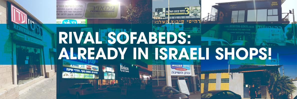 Rival sofa-beds in Israeli shops!
